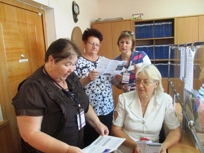 Сотрудникам администрации Зеленчукского сельского поселения рассказали обо всех нововведениях и изменениях в пенсионной системе