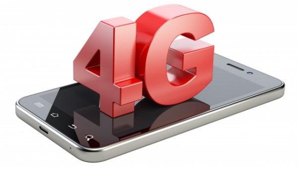 В Зеленчукском районе появится 4G-интернет