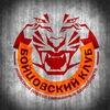 fighters-club.ru Новости мира единоборств