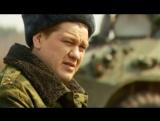 Кремлёвские курсанты 1 сезон 70 серия (СТС 2009)