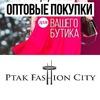 Ptak Fashion City