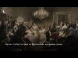 Курс Петра Айду и Григория Кротенко Как слушать классическую музыку . Эпизод 2 из 4. Мифы о классической музыке