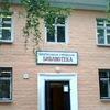 Tsentralnaya-Gorodskaya-Biblioteka Nizhnyaya-Salda-Sverdlovskaya-Oblast