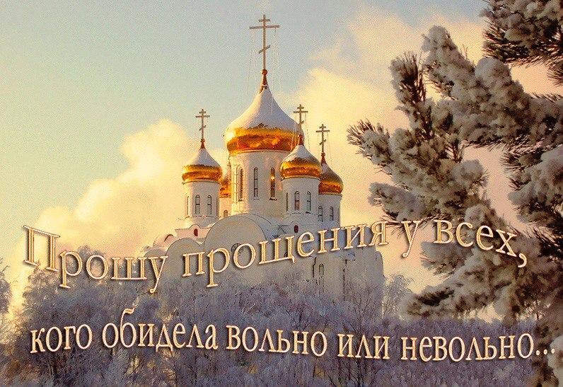 Надежда Александрова   Москва