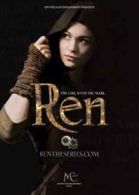 Рен / Ren (Сериал 2016)