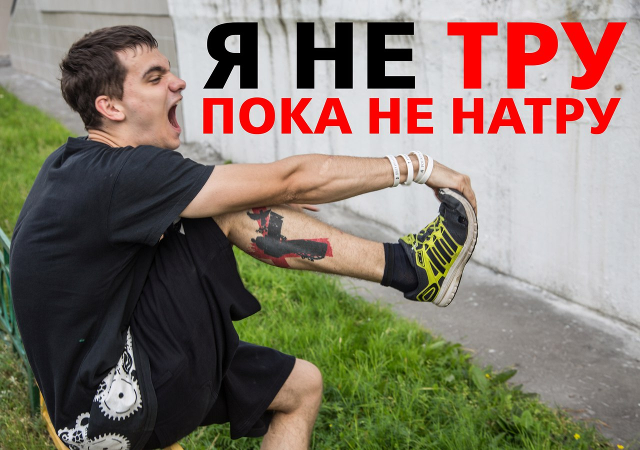 Мемы от WCF