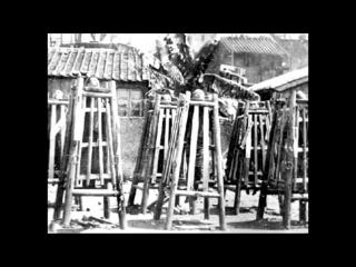5 САМЫХ СТРАШНЫХ способов КАЗНИ в Китае, дошедших до 20-го века, шок контент (18 )