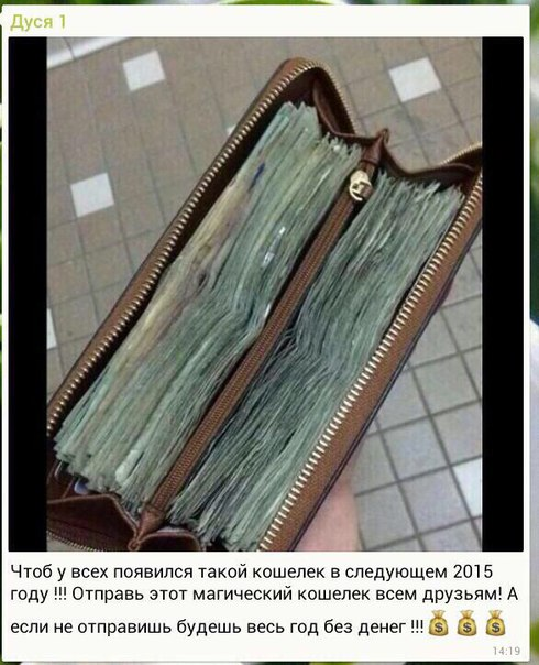 Фото №414017314 со страницы Рустема Кенжегалиева