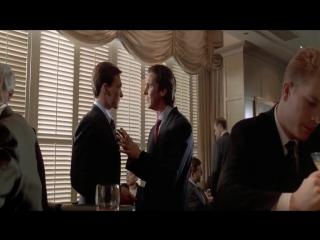Американский Психопат | American Psycho (2000) Концовка