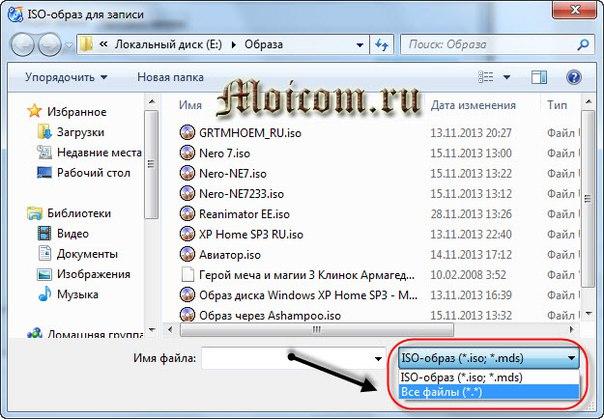 Как сделать образ windows 7 на диск ultraiso - Модная мама