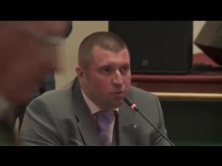 Скандальное выступление Дмитрия Потапенко на Московском экономическом форуме