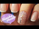 Маникюр ФРЕНЧ гель лаком Дизайн ногтей Французский маникюр Crystal Pixie Swarovski на ве