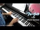 Ao Haru Ride アオハライド Insert Song I Will Piano Version Piano Transcription