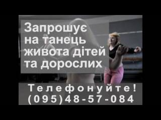 Школа східних танців