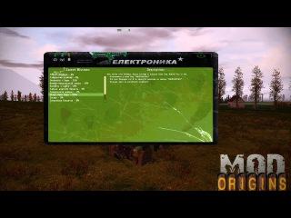 Миссия Осада нови бора - DayZ ORIGINS 1.8.3