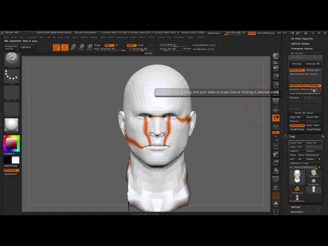 Уроки по ZBrush 4R7. Занятие 31. Развертка UV Map | Аника