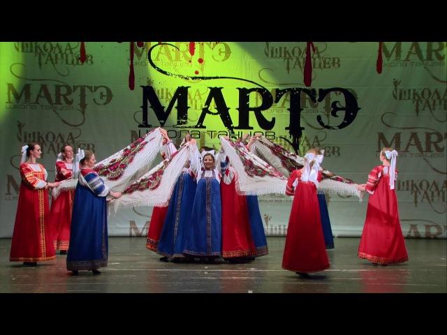 Русские народный танец Русские узоры, педагог Любовь Марчукова