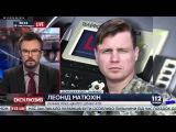 26 НОЯБРЯ 2015 г. Боевики за ночь 22 раза обстреляли позиции сил АТО. Подробности от Матюхина