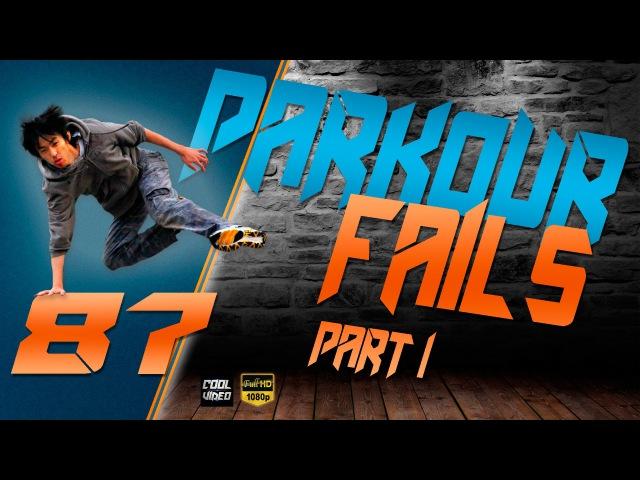 Еxtreme Parkour Fails Compilation part 1 || Epic fail - Cool Video © 87