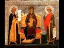 Пятикнижие Моисея Закон Божий и Первоевангелие Первое мессианское пророчество