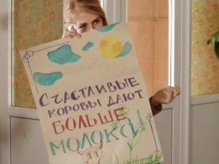 ПРЕМЬЕРА. Деревенский роман. Серия 7 (2015)