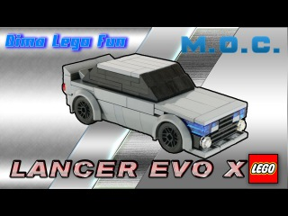 Mitsubishi Lancer Evo X Lego MOC Instruction - EVO X Лего самоделка Инструкция
