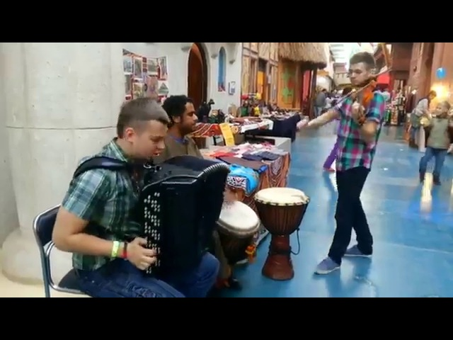 Баян, Скрипка и Египетский барабан)