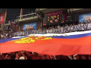 Сербия. Болельщики спели