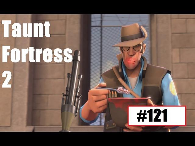 Taunt Fortress 2 [SFM (Rus)] 121