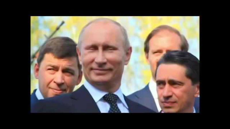 Путин умер несколько лет назад! Страной управляет двойник!