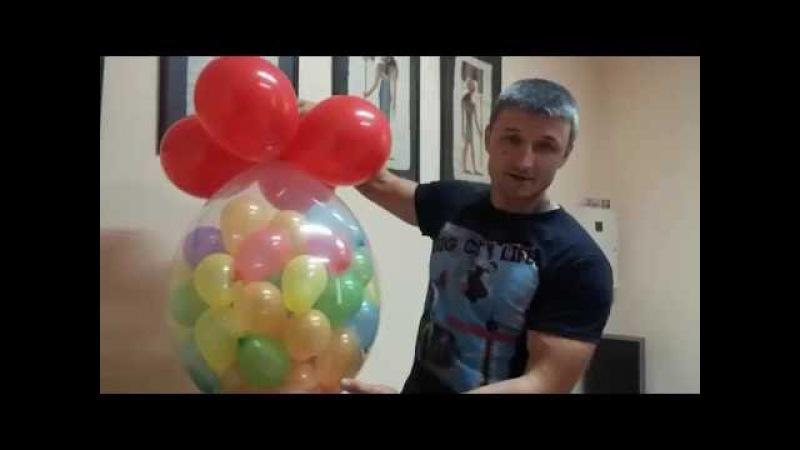 Как сделать шар сюрприз своими руками/How to make a balloon surprise with their hands