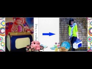 Волшебное превращение умных сумок SIGMA i-BAG в KAPPA i-BAG