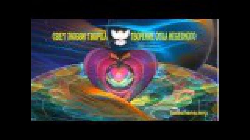 Ченнелинг 07.04.2015 Мельхиседек-Тасачена «Земля для вас поёт песнь Любви»