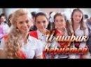И шарик вернется 1-4 серии 8 мелодрама 2015 Россия