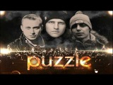 Puzzle - Больше чем любовь (Handyman Prod.) (Sound By KeaM)
