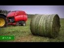 Maszyny do uprawy użytków zielonych Uniagroup 2014/Hay and silage equipment Uniagroup 2014