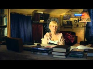 Верю не верю 11 серия  Российский сериал, мелодрама 2015 HD