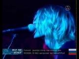 Nirvana vs Сектор Газа-Sliver,айда домой.