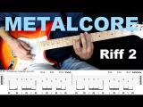 Урок на электрогитаре  Риф на гитаре Металкор Parkway drive Carrion