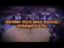 Solyanka ver. 7.2.0 dance festival (Full version)