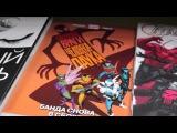 Конкурс от Вот Это Радио и магазина  комиксов Geeky's