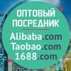 ChinaToday - посредник Таобао / Taobao