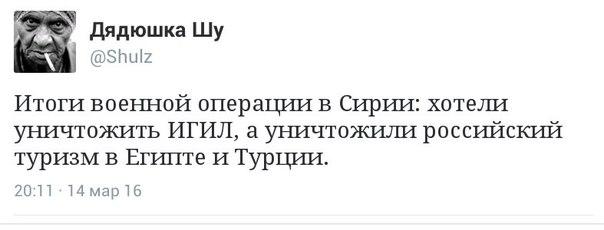 Глава МИД Британии призвал не хвалить Путина за вывод войск из Сирии: Это все равно, что одобрять мужа, переставшего бить жену - Цензор.НЕТ 4616