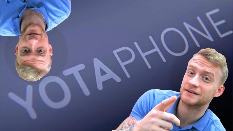 9 фактов о Русском смартфоне YotaPhone. И не ври, что знал!