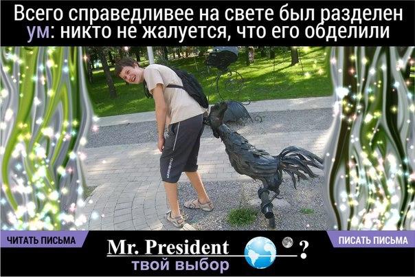 http://cs631417.vk.me/v631417146/2fb98/9h-1gfhAgw8.jpg