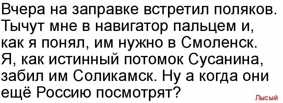 https://pp.vk.me/c631417/v631417155/2fdc0/AdpsSfwP0vc.jpg