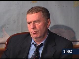 Жириновский о выделении Курдистана из состава Турции. 2002 год
