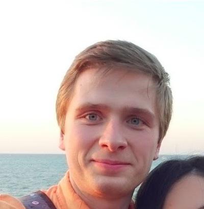 Илья Василенко