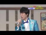 Gaki No Tsukai #1294 (2016.02.28) - Endo's Mori Shinichi Dinner Show (全て遠藤の想像!! ニセ森進一 ディナーショー)
