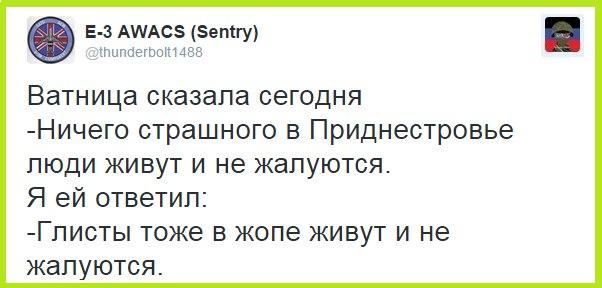 Террористы 36 раз обстреливали украинские позиции за минувшие сутки, - пресс-центр АТО - Цензор.НЕТ 3737